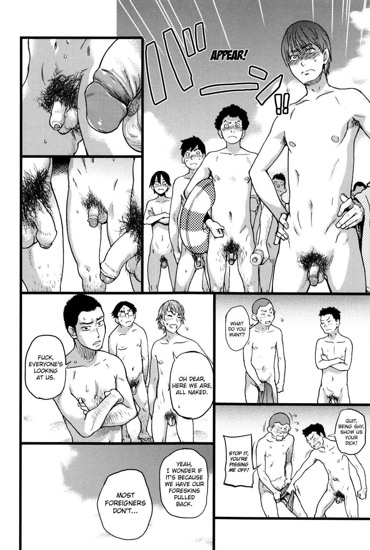 Nudist Beach ni Syuugaku Ryokoude!! - In school trip to the nudist beach!! 14