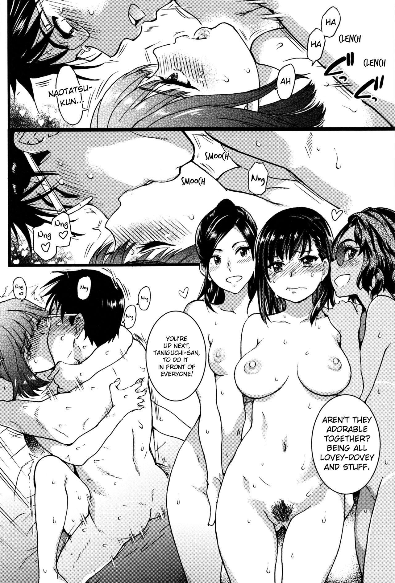 Nudist Beach ni Syuugaku Ryokoude!! - In school trip to the nudist beach!! 185