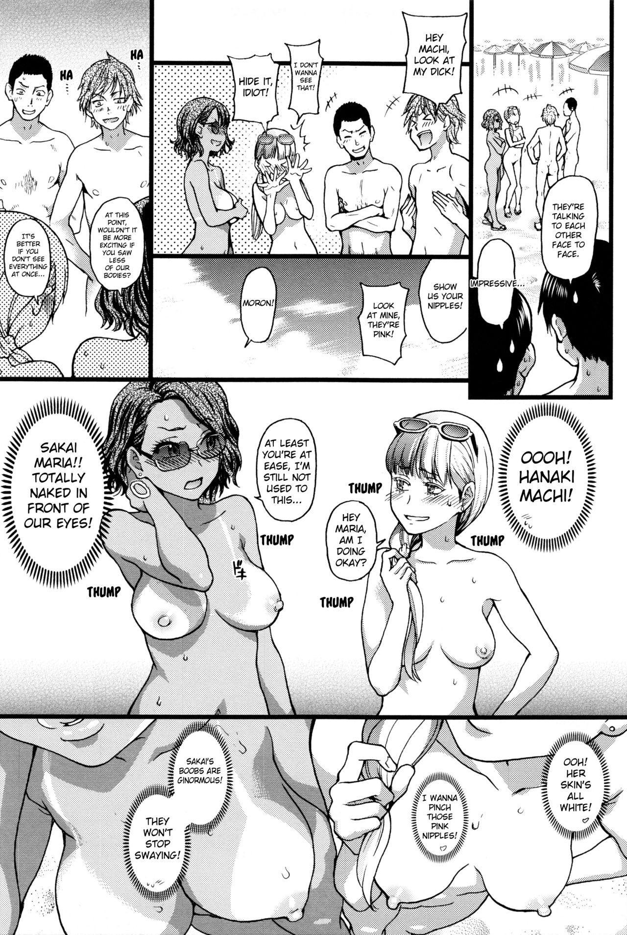 Nudist Beach ni Syuugaku Ryokoude!! - In school trip to the nudist beach!! 21