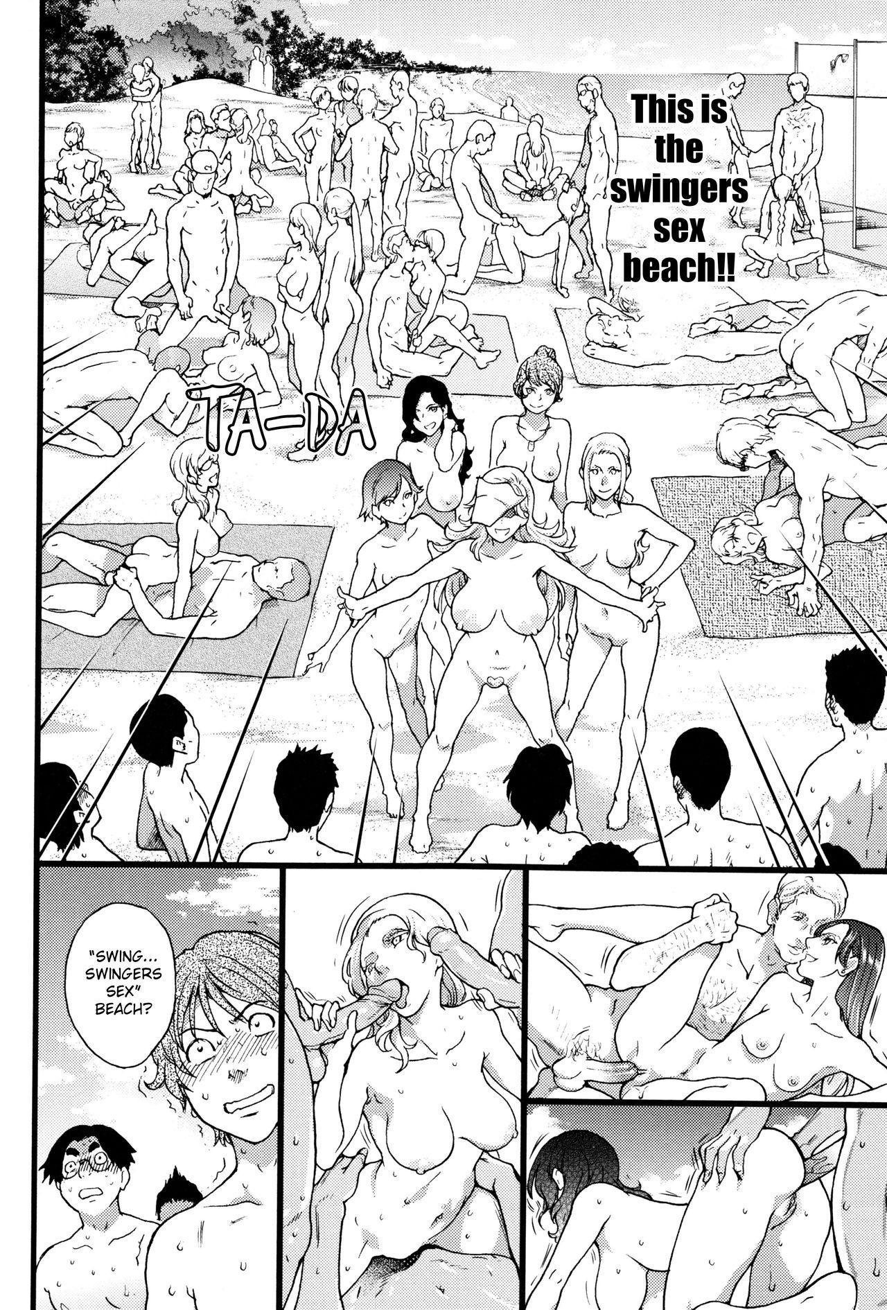 Nudist Beach ni Syuugaku Ryokoude!! - In school trip to the nudist beach!! 225