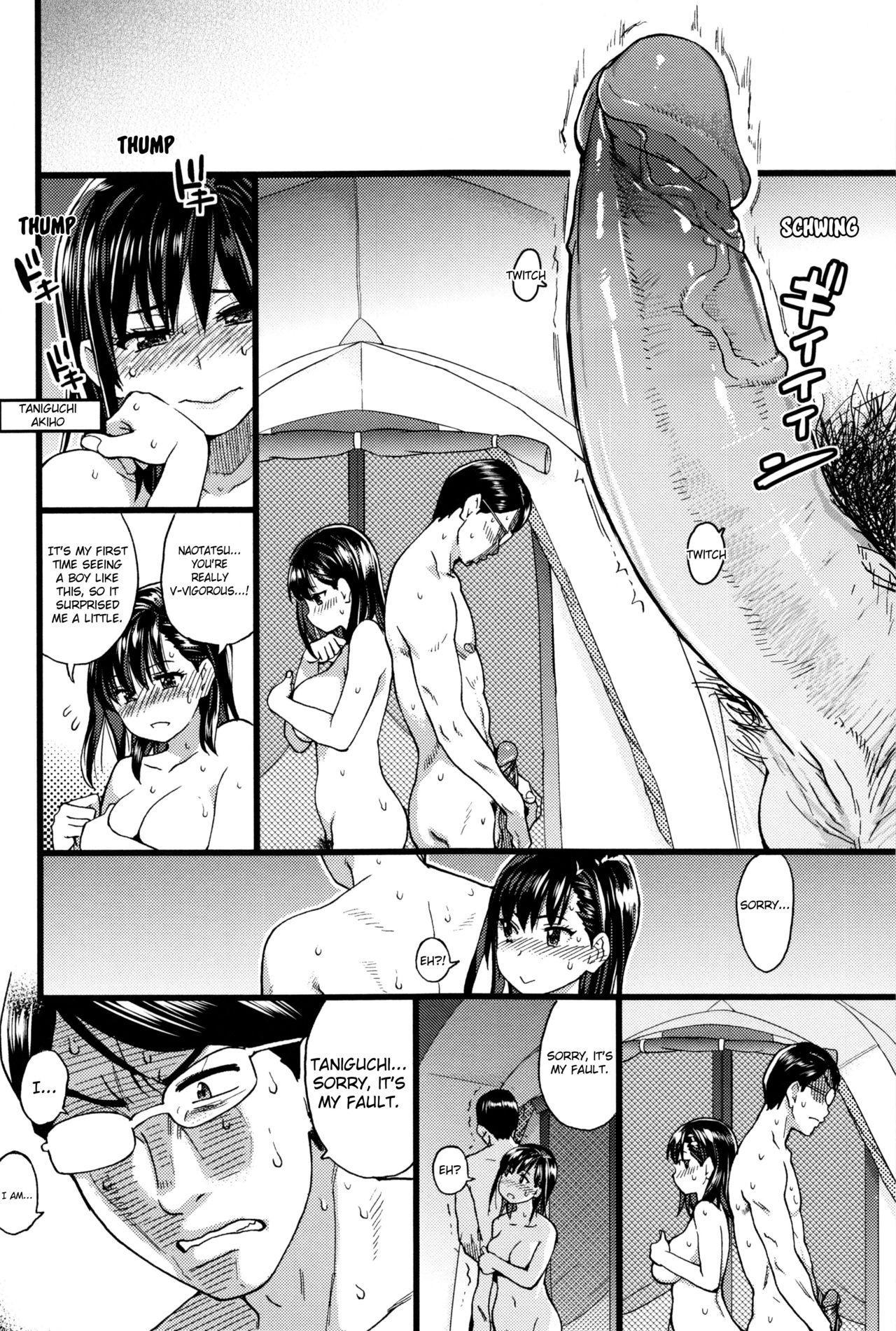 Nudist Beach ni Syuugaku Ryokoude!! - In school trip to the nudist beach!! 38