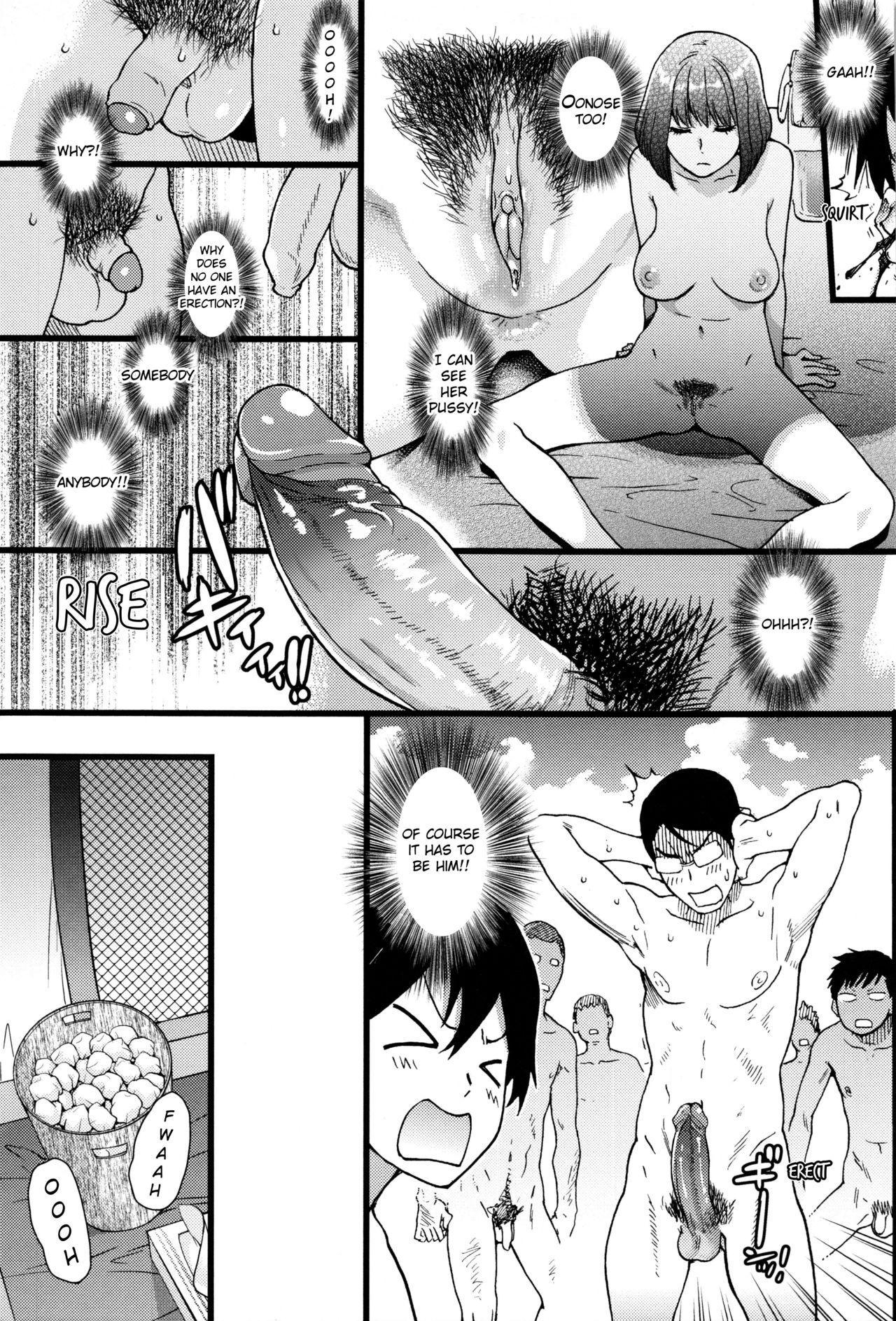 Nudist Beach ni Syuugaku Ryokoude!! - In school trip to the nudist beach!! 87