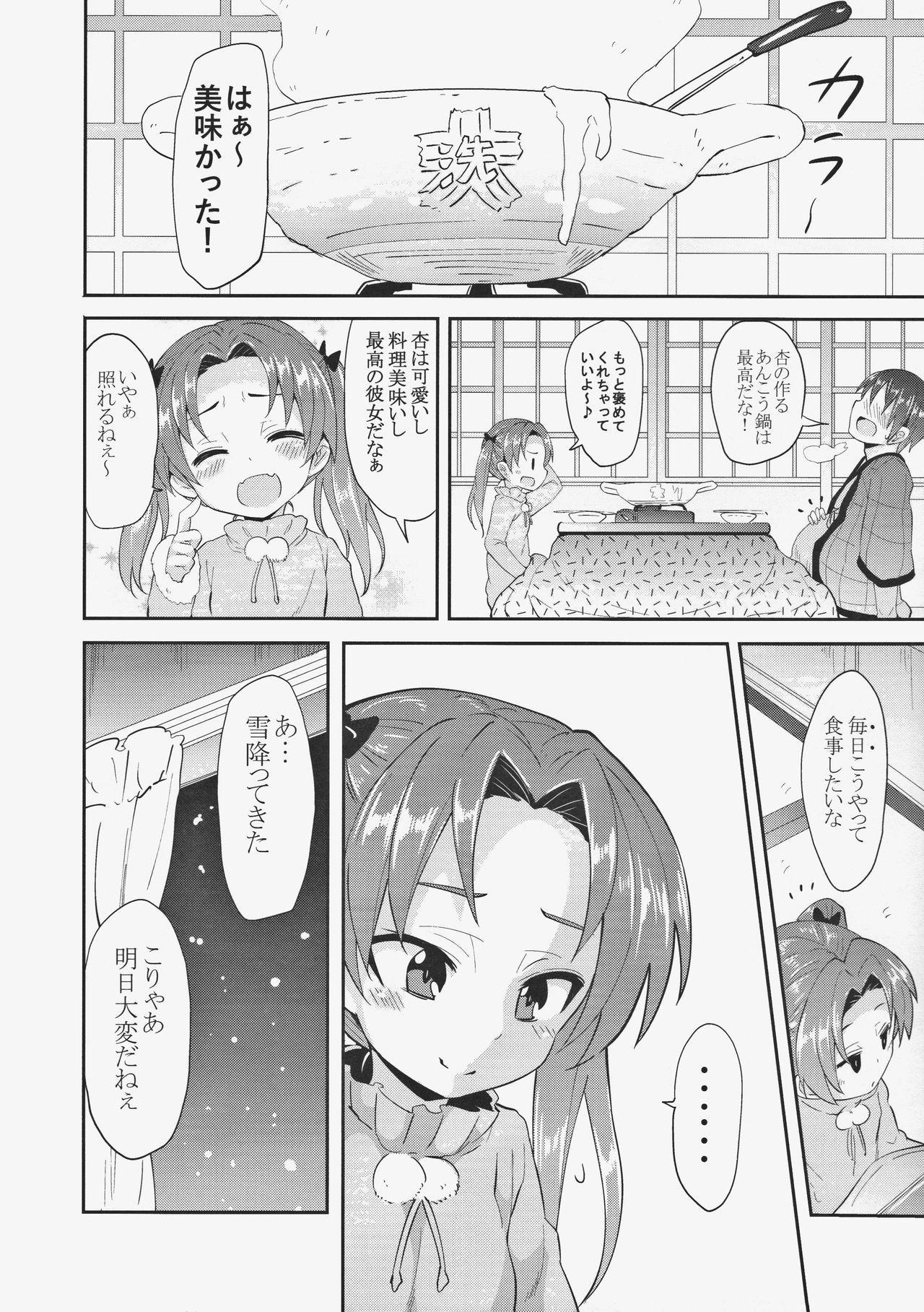 Anzu Kaichou ni Kokuhaku Shite Mita After 3