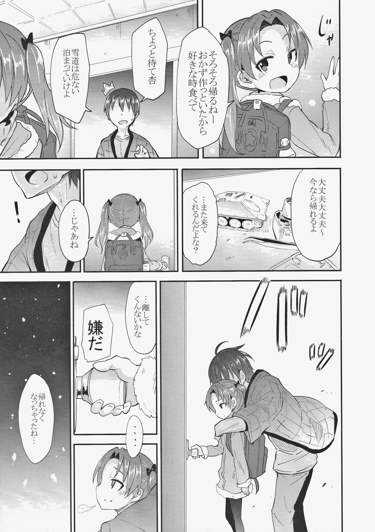 Anzu Kaichou ni Kokuhaku Shite Mita After 4