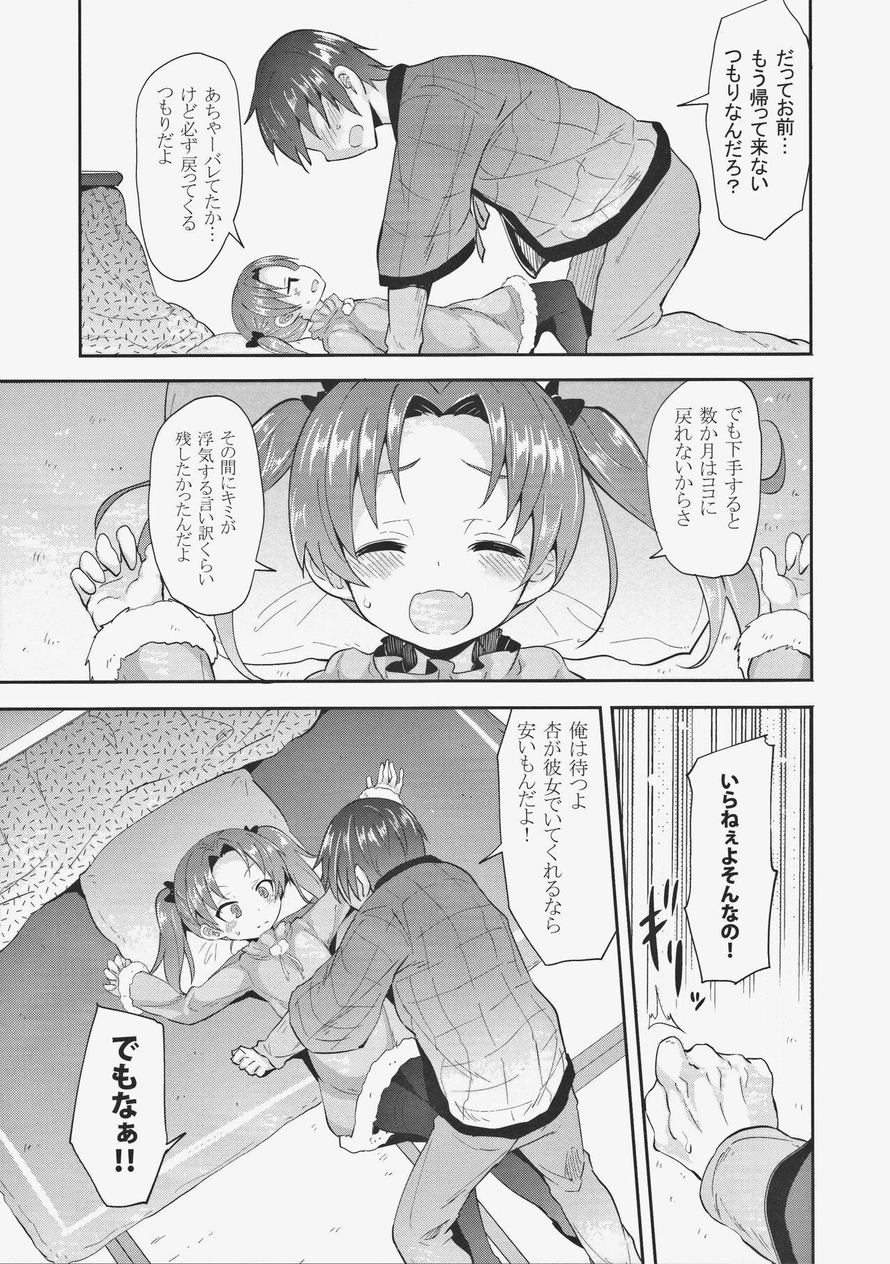 Anzu Kaichou ni Kokuhaku Shite Mita After 6