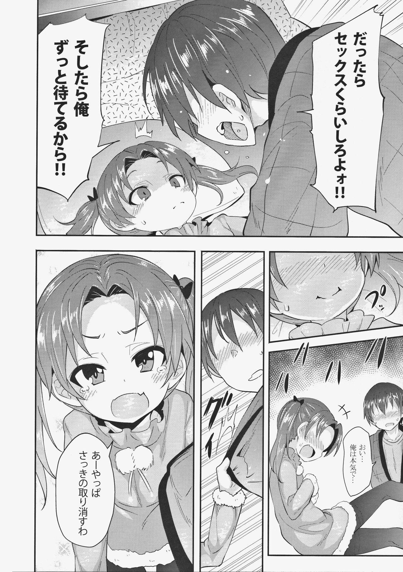 Anzu Kaichou ni Kokuhaku Shite Mita After 7