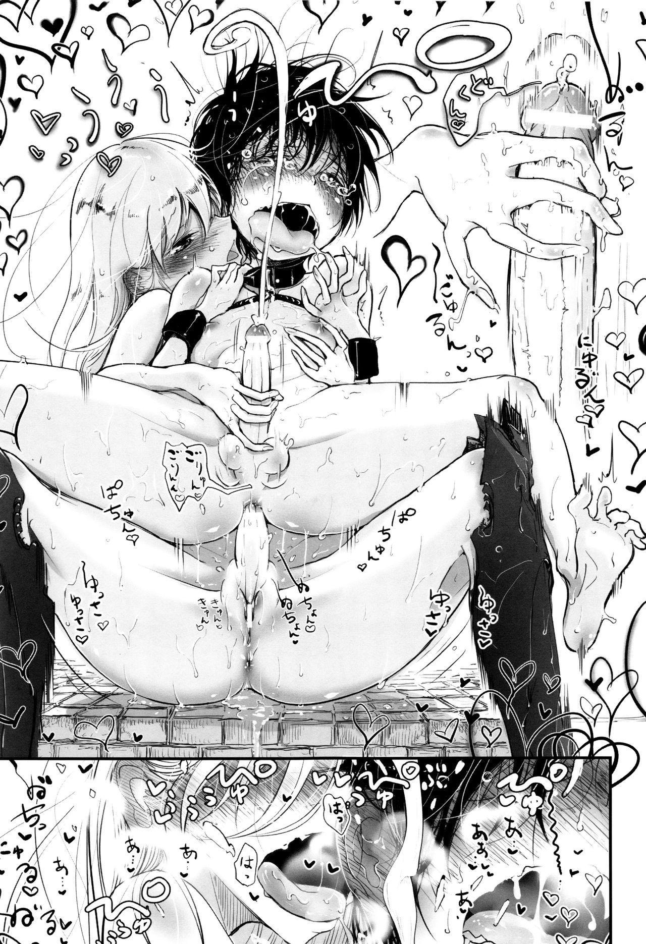 Sono Yubisaki de Korogashite 109