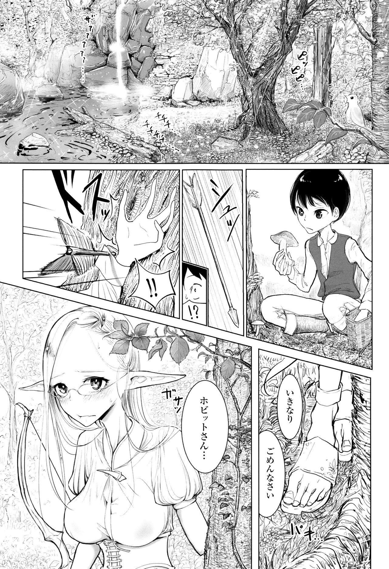 Sono Yubisaki de Korogashite 113