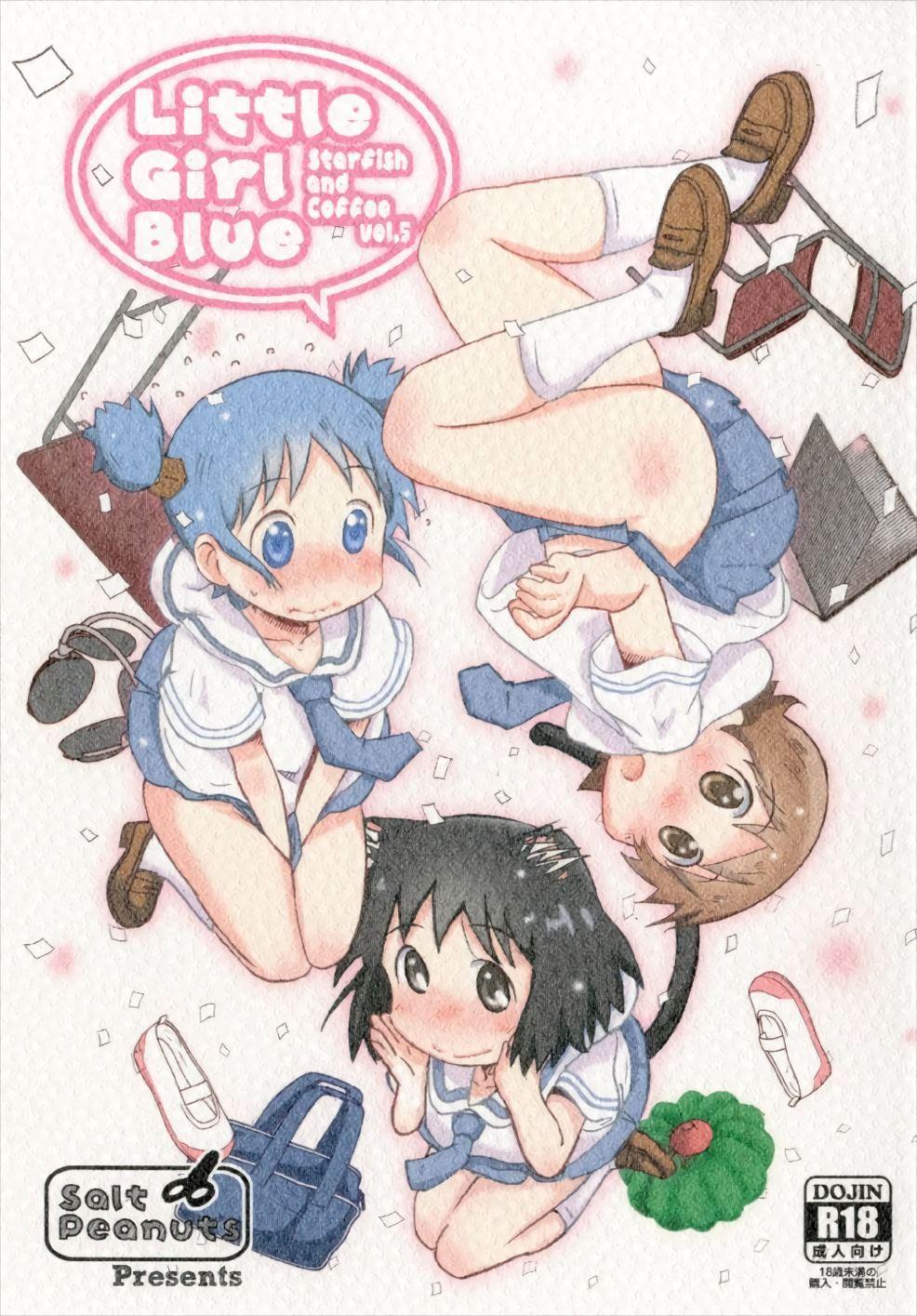Little Girl Blue 1