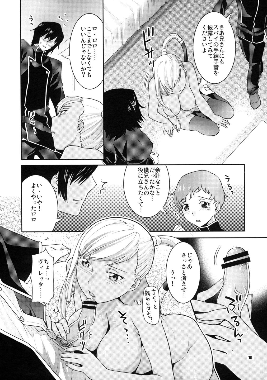 Kamen no Shita no Mitsu jou 9