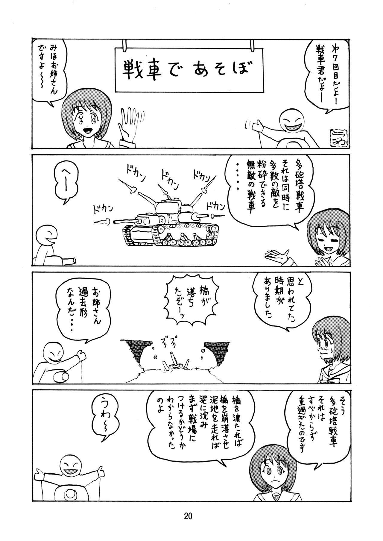 G Panzer 13 19