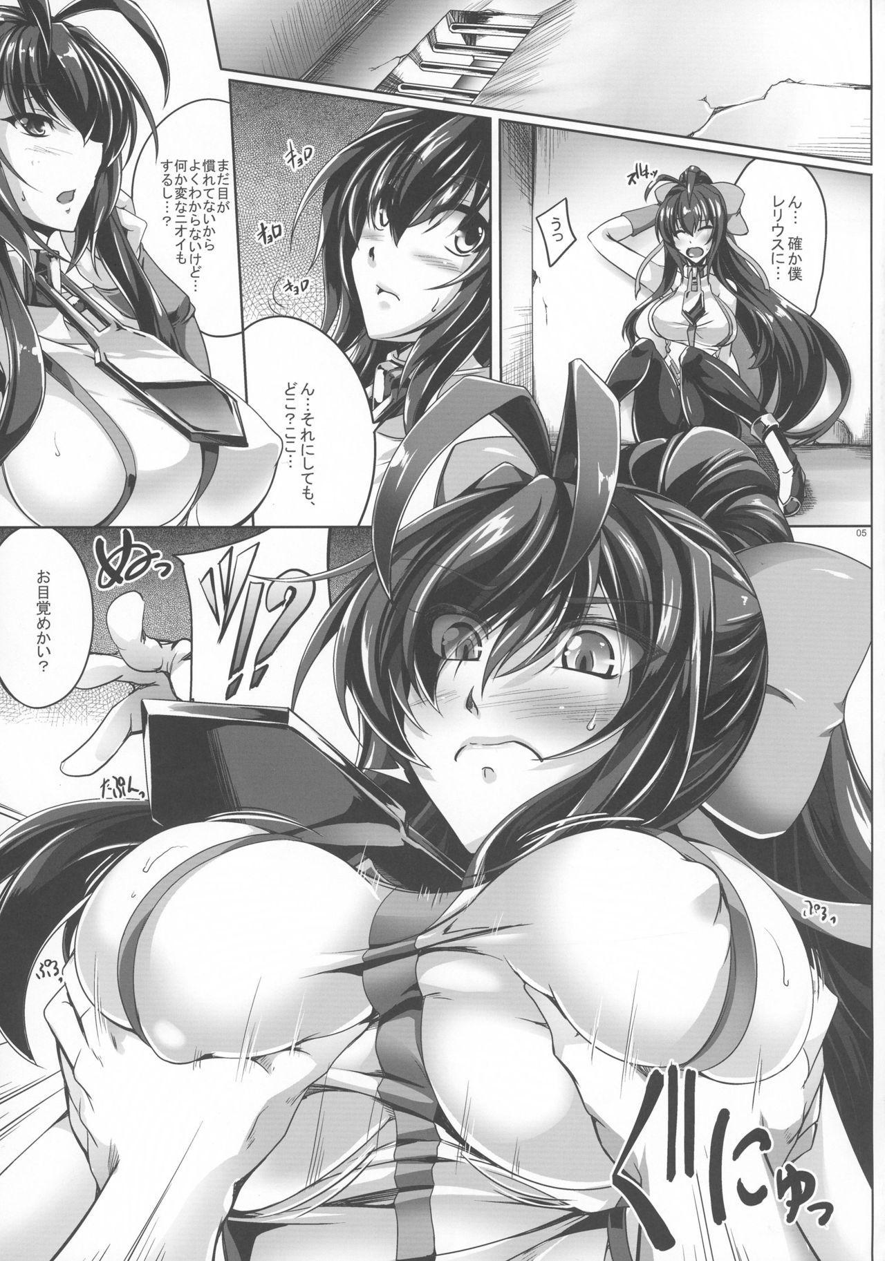 Aoiro Enbu 9