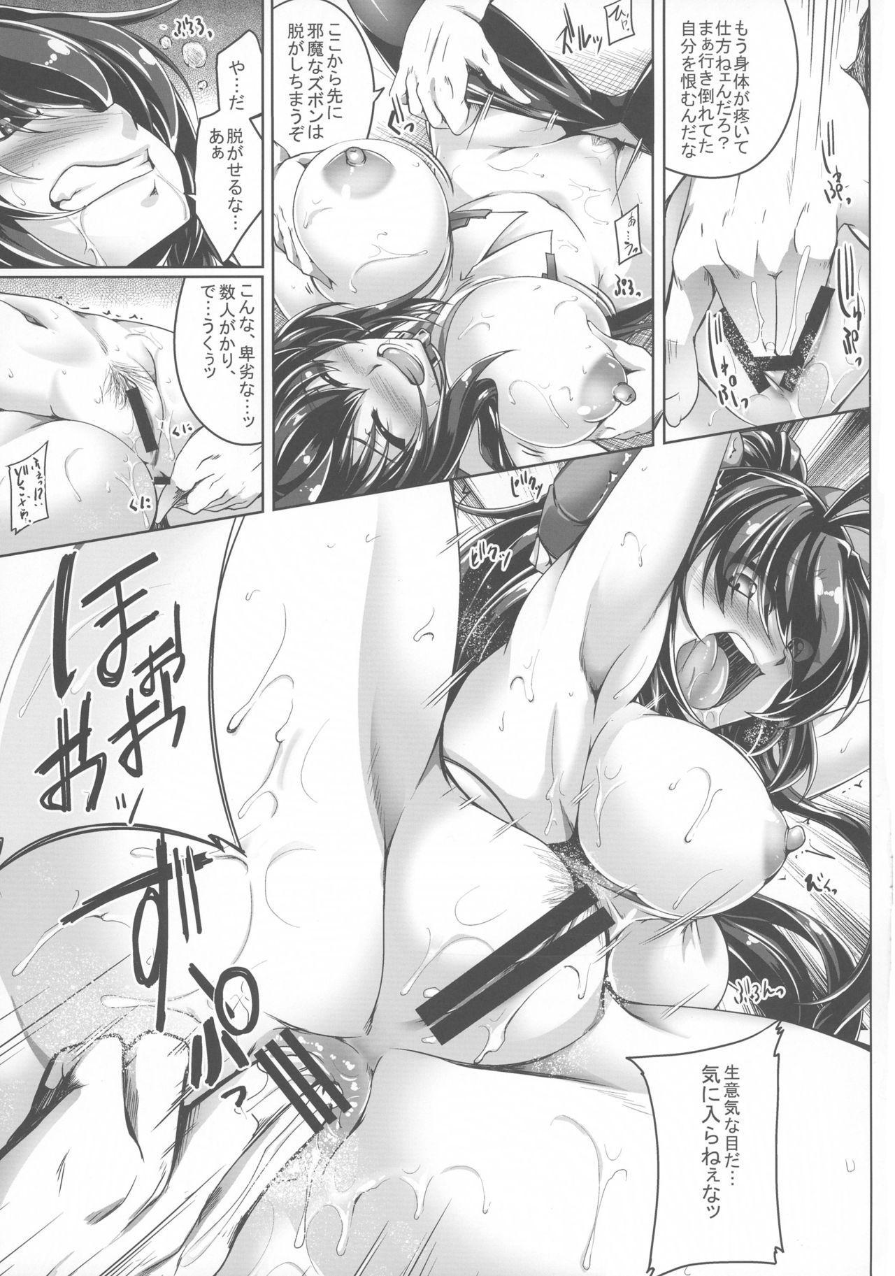 Aoiro Enbu 19