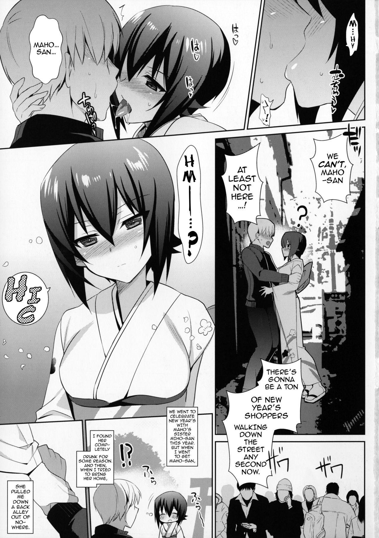 Maho Hajime. | Maho New Year's. 1