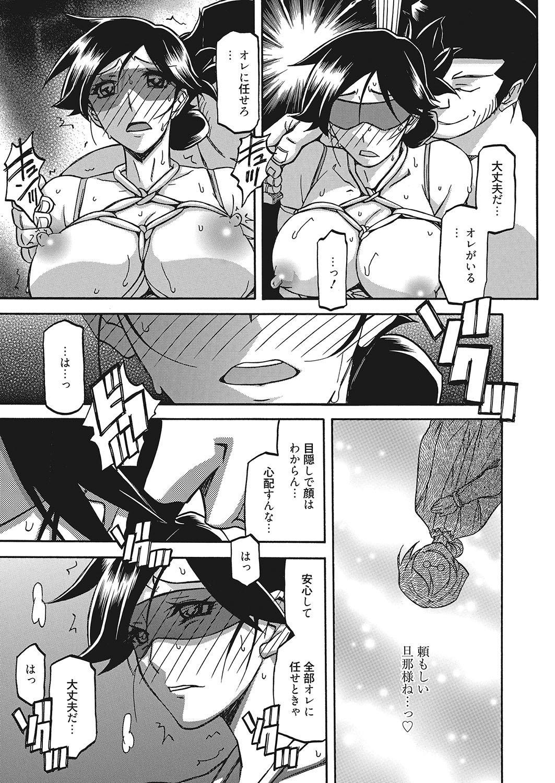 Web Manga Bangaichi Vol.2 10