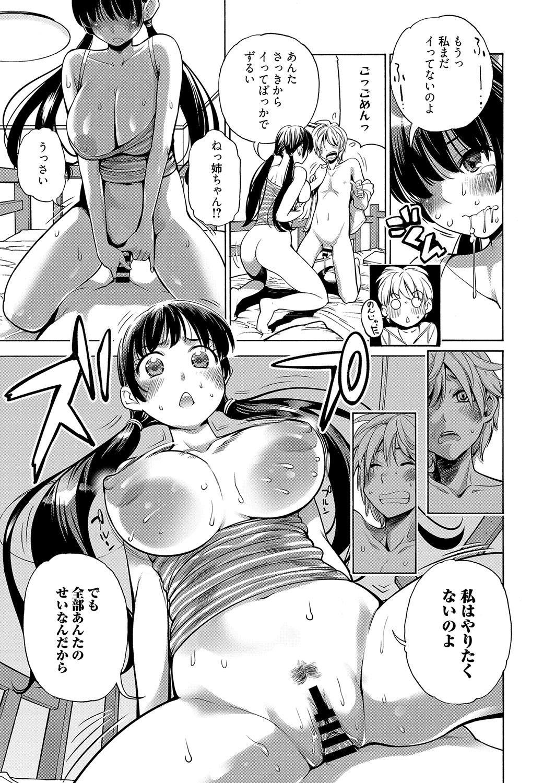Web Manga Bangaichi Vol.2 130