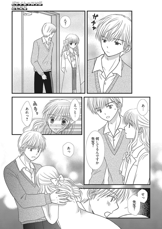 Web Manga Bangaichi Vol.2 146