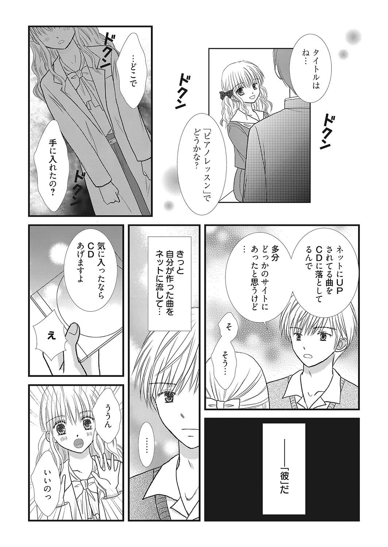 Web Manga Bangaichi Vol.2 148