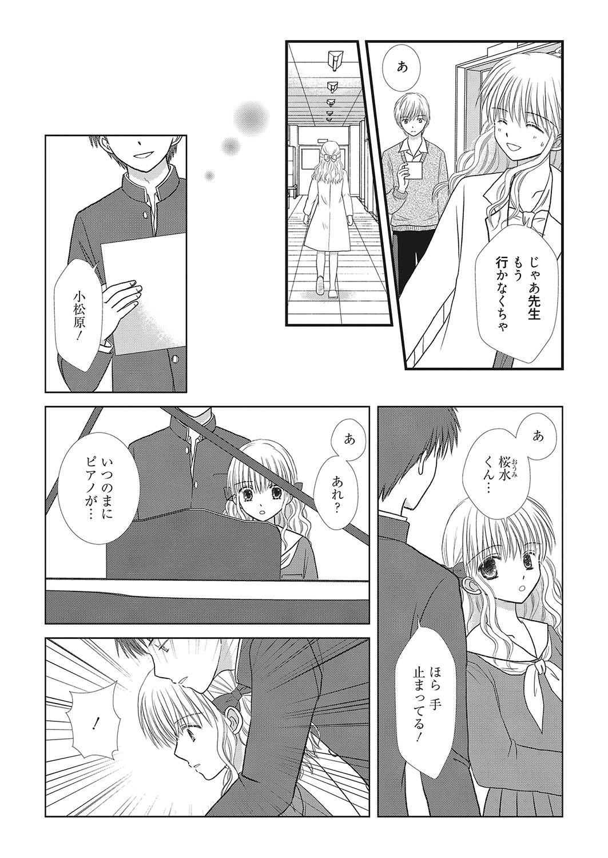 Web Manga Bangaichi Vol.2 149