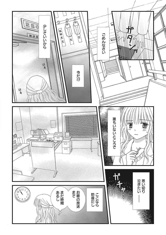Web Manga Bangaichi Vol.2 157