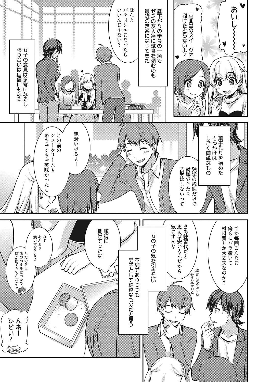 Web Manga Bangaichi Vol.2 64