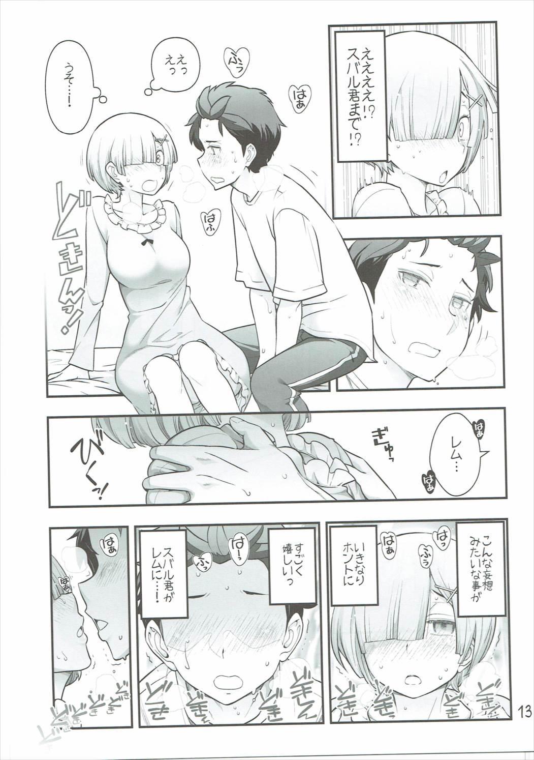 RMH Rem-san maji ecchi 13