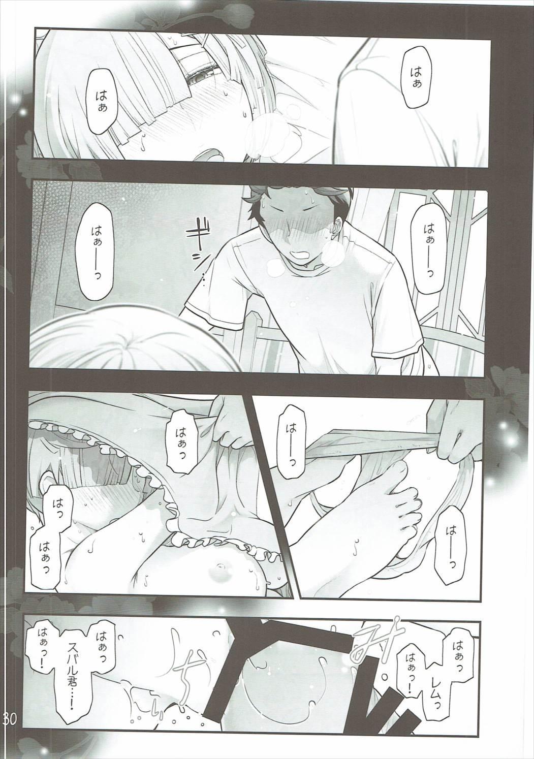 RMH Rem-san maji ecchi 30