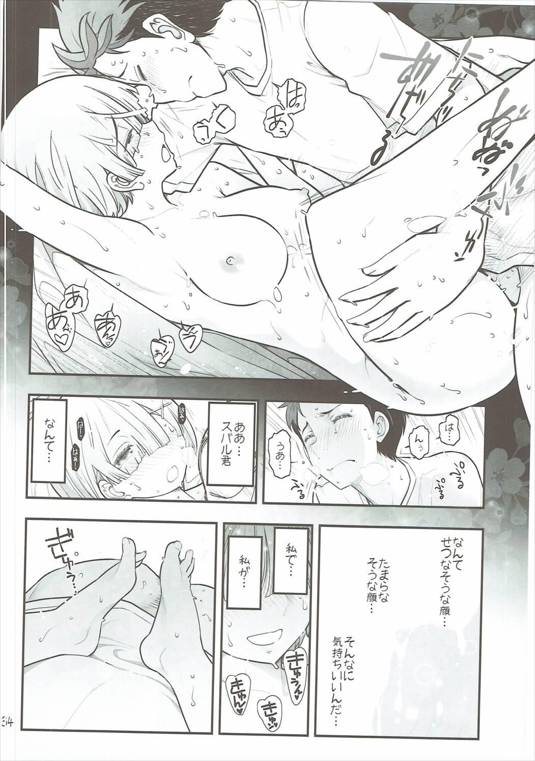 RMH Rem-san maji ecchi 34
