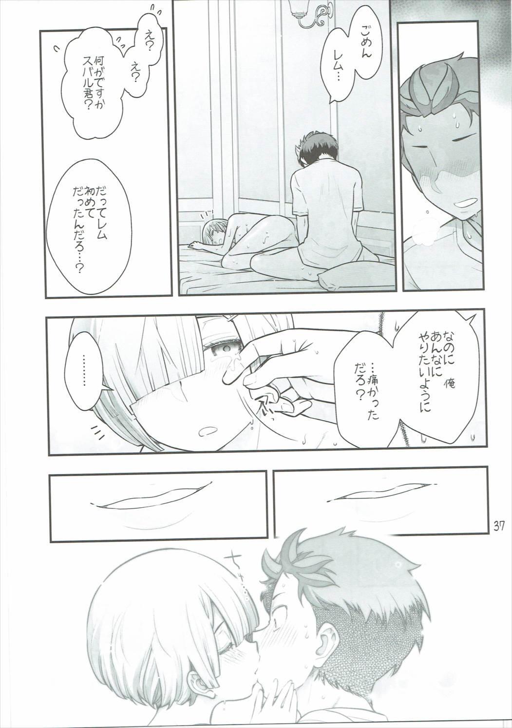 RMH Rem-san maji ecchi 37