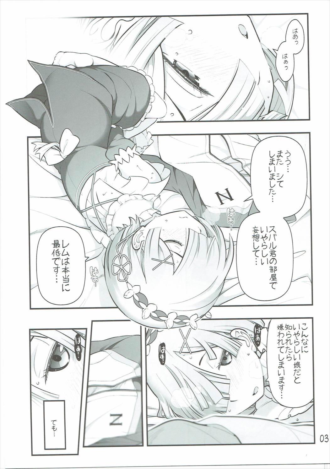 RMH Rem-san maji ecchi 3