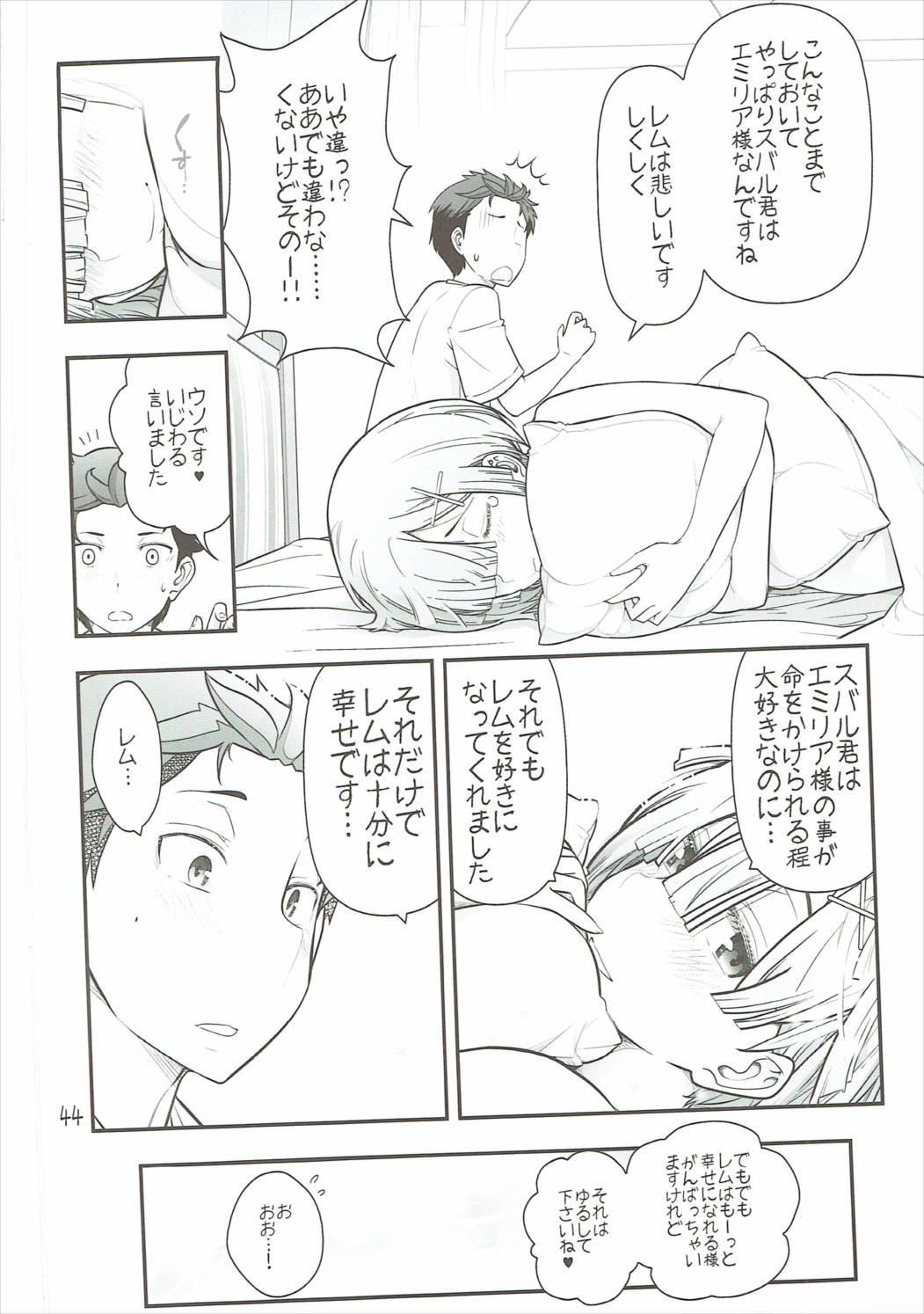 RMH Rem-san maji ecchi 44
