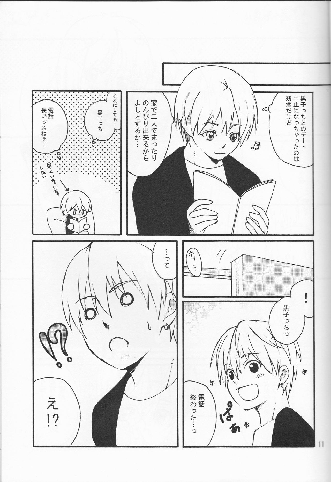 Ore no Kurokocchi ga Onnanoko ni Nacchattassu! 10
