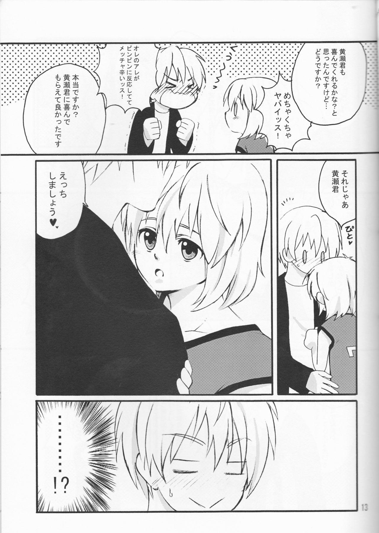 Ore no Kurokocchi ga Onnanoko ni Nacchattassu! 12