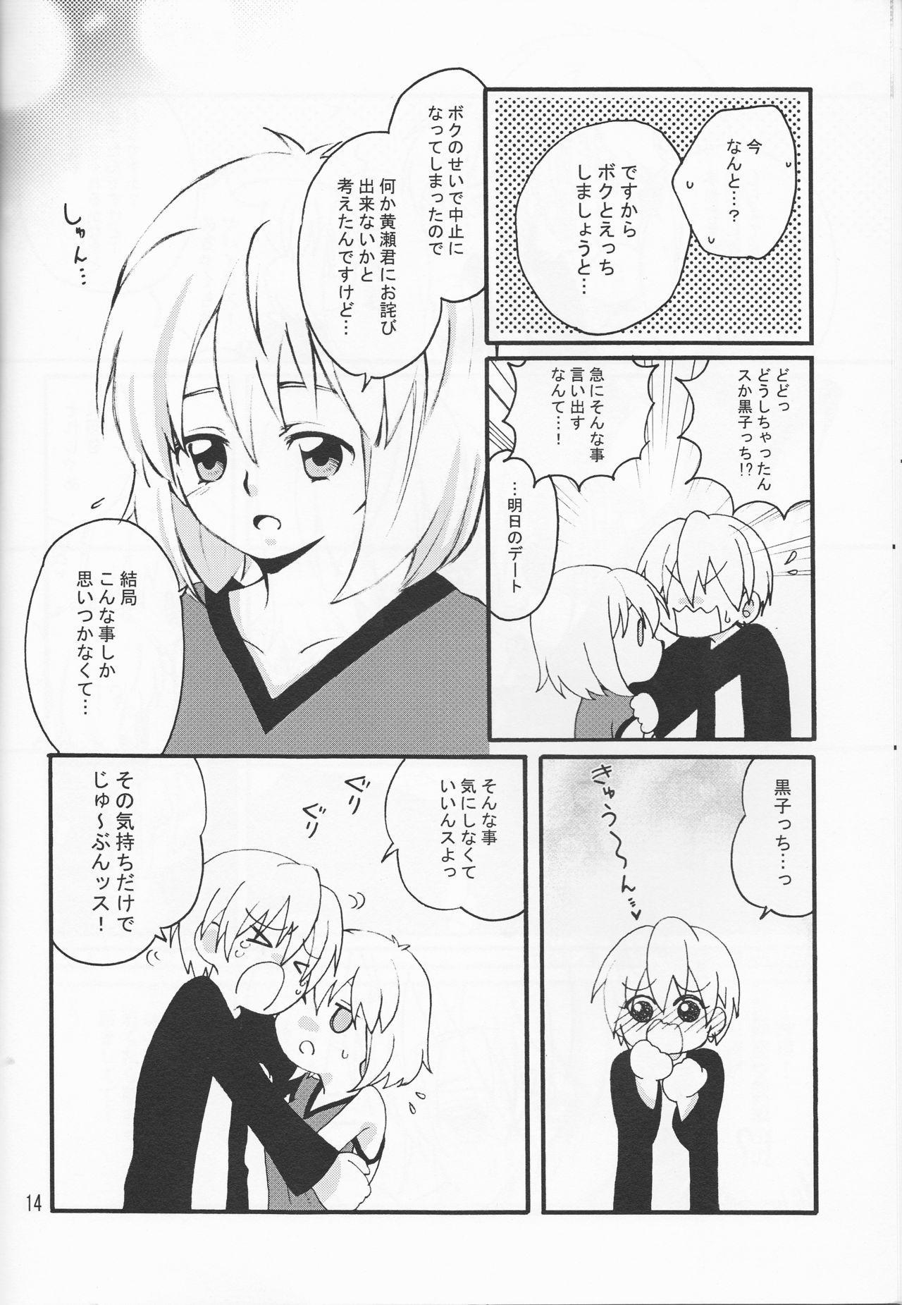 Ore no Kurokocchi ga Onnanoko ni Nacchattassu! 13