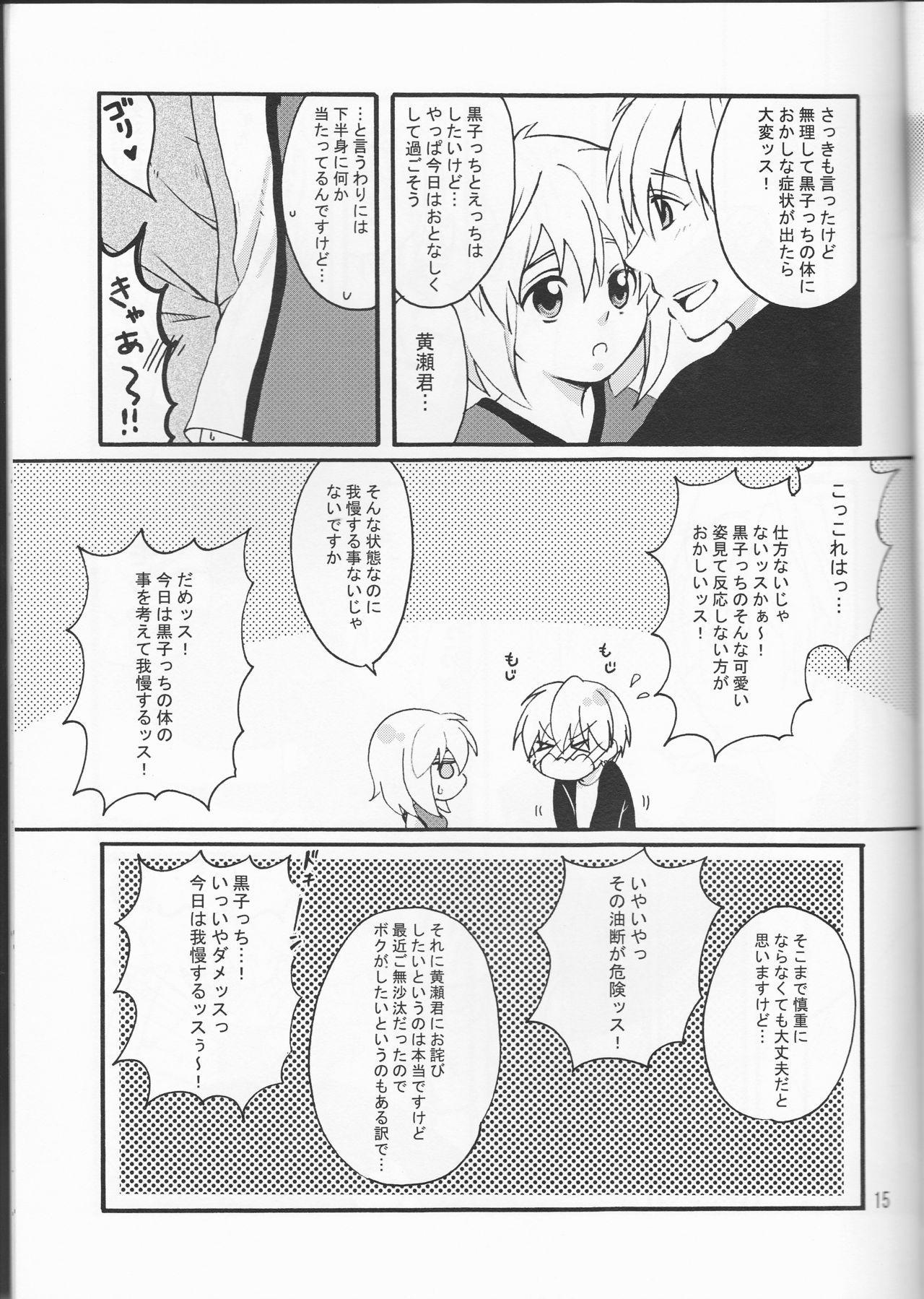 Ore no Kurokocchi ga Onnanoko ni Nacchattassu! 14