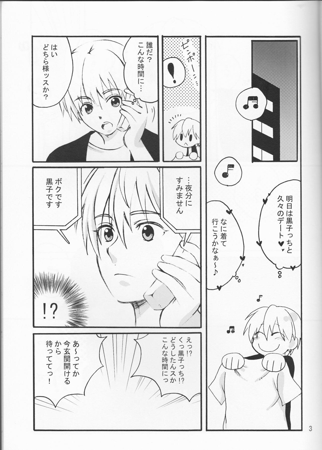 Ore no Kurokocchi ga Onnanoko ni Nacchattassu! 2