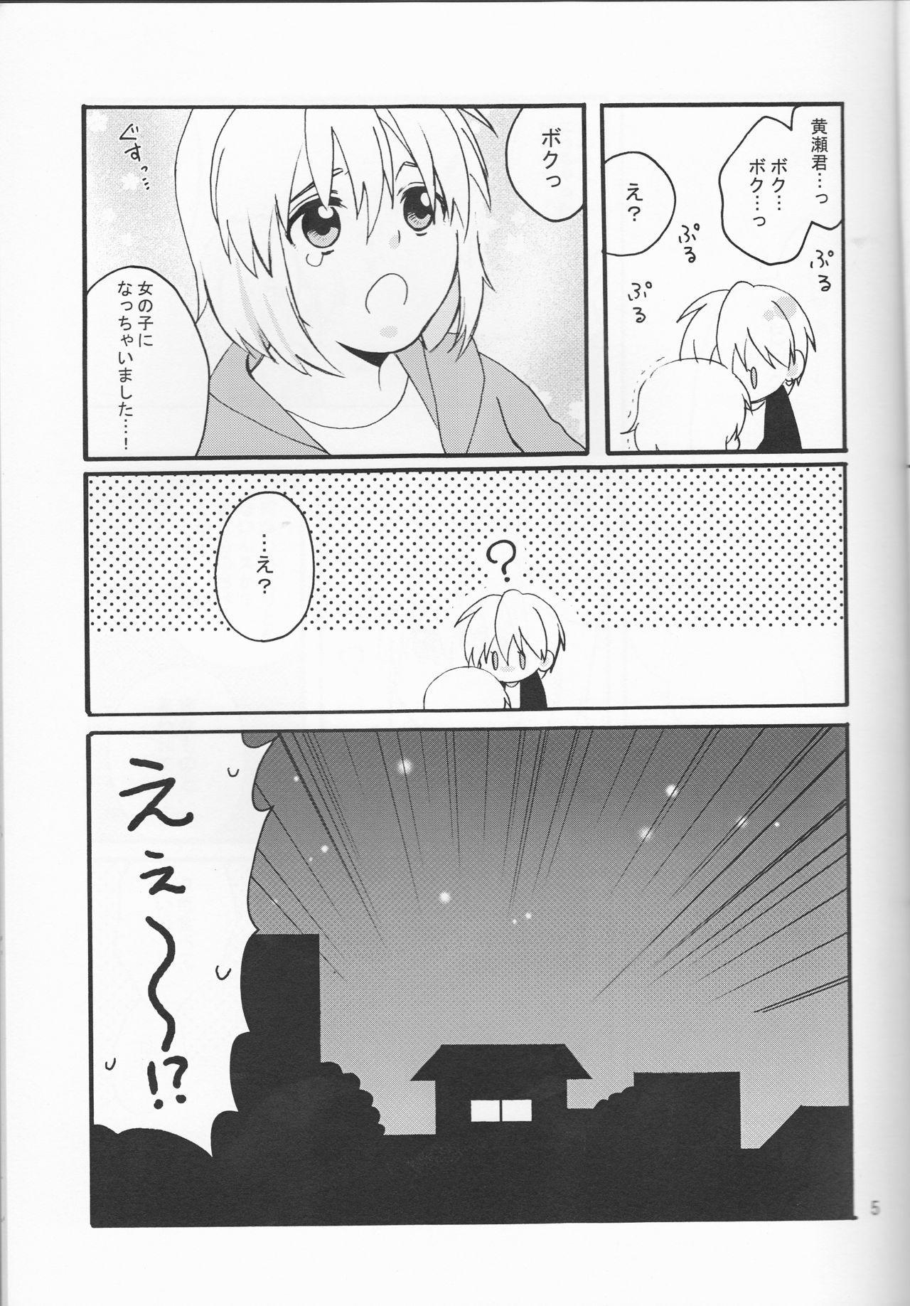 Ore no Kurokocchi ga Onnanoko ni Nacchattassu! 4