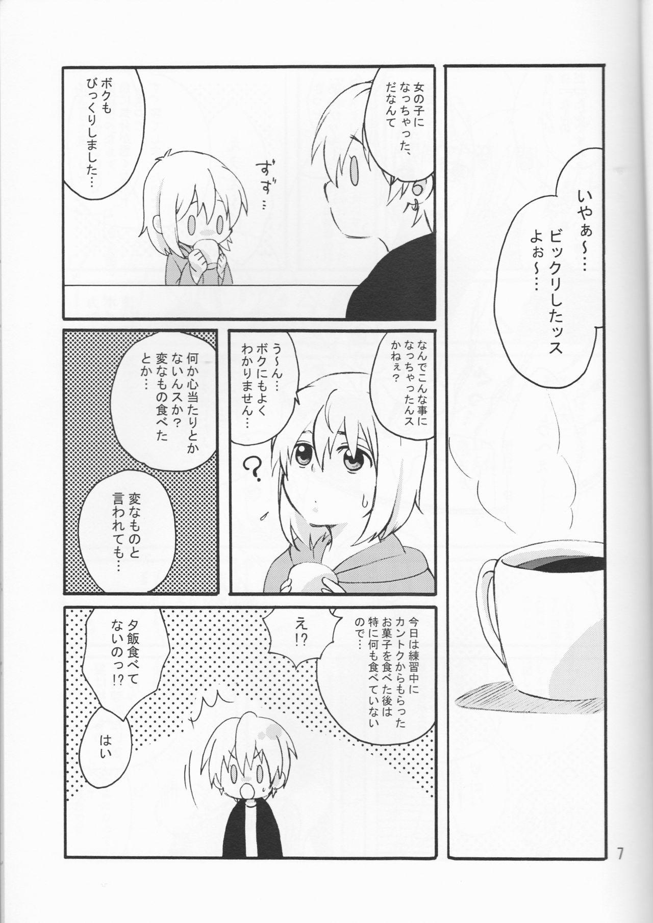 Ore no Kurokocchi ga Onnanoko ni Nacchattassu! 6