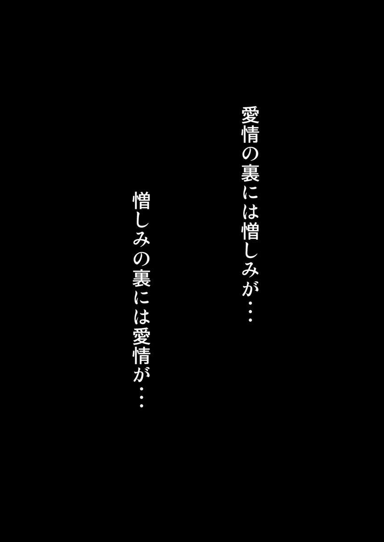 Ninja Izonshou Vol. 4 14