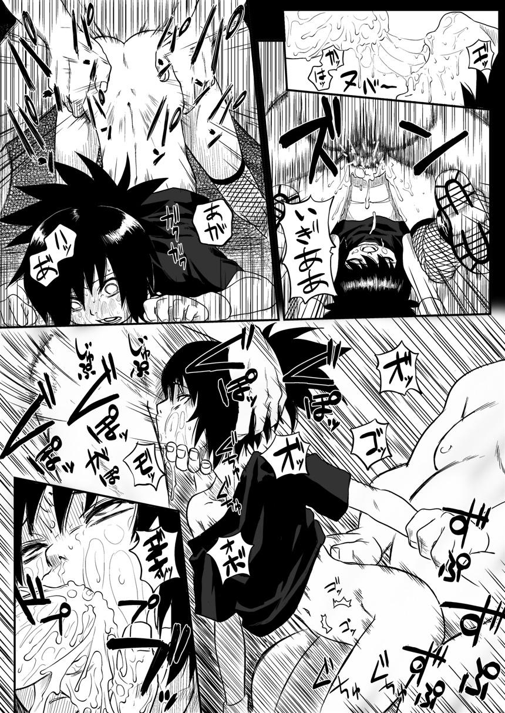 Ninja Izonshou Vol. 4 8