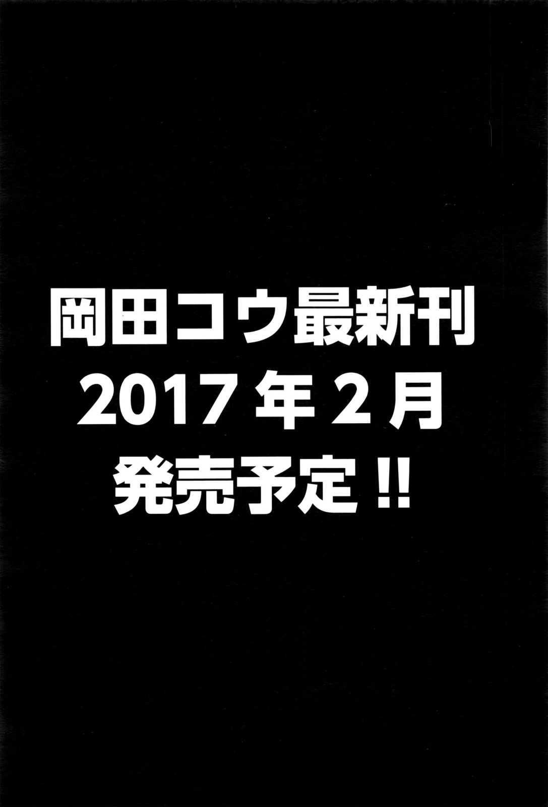 COMIC AUN 2017-01 100