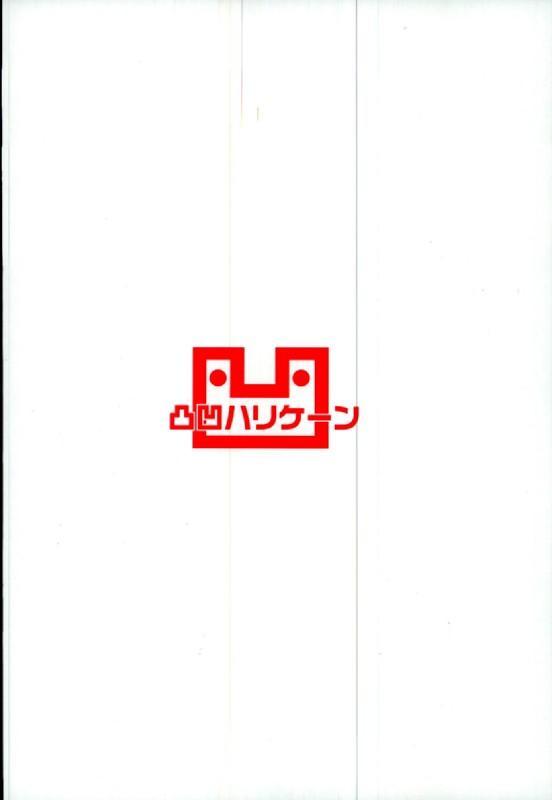 Anira Onee-chan ni Amaetai 20