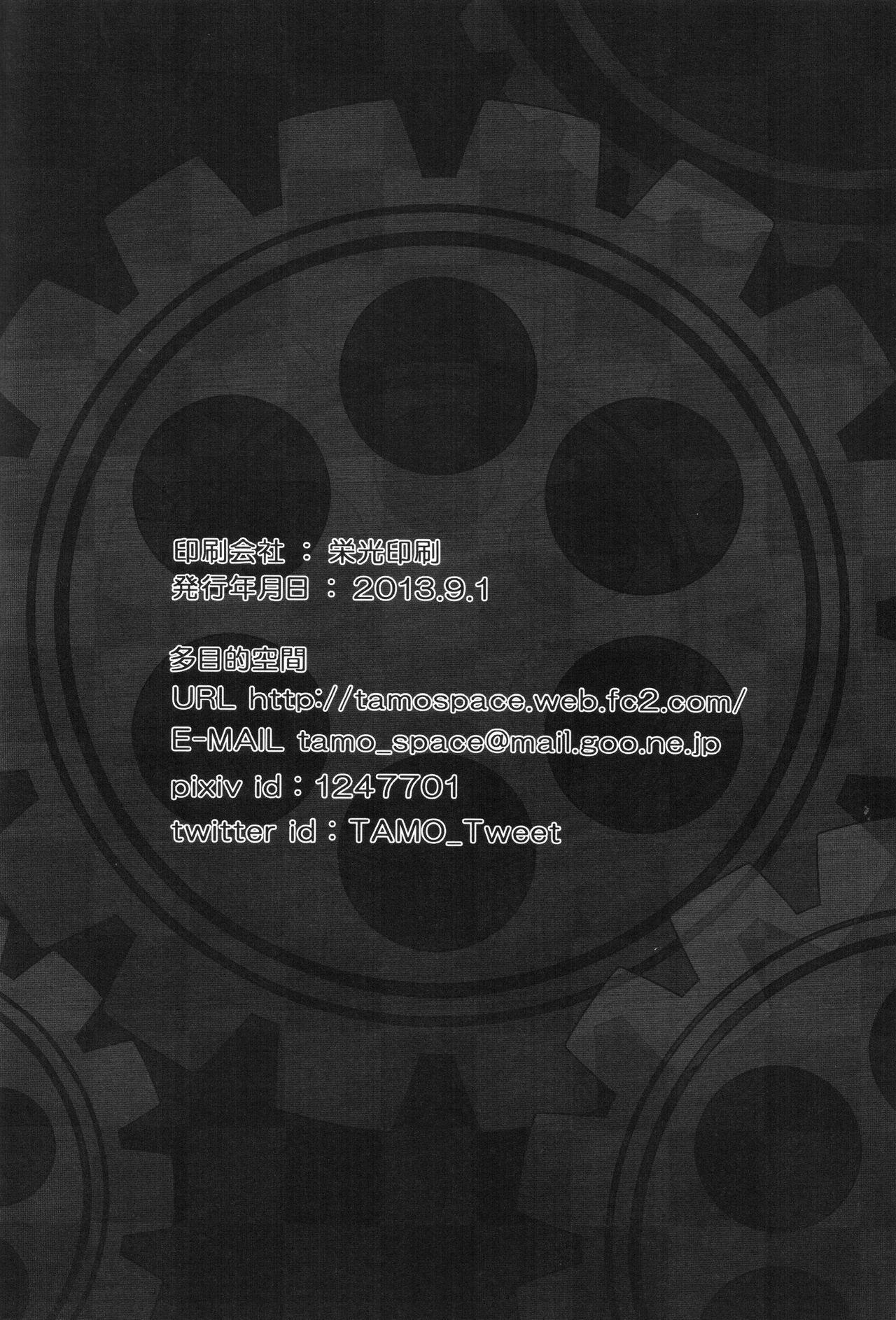 Monokuma File 2 33
