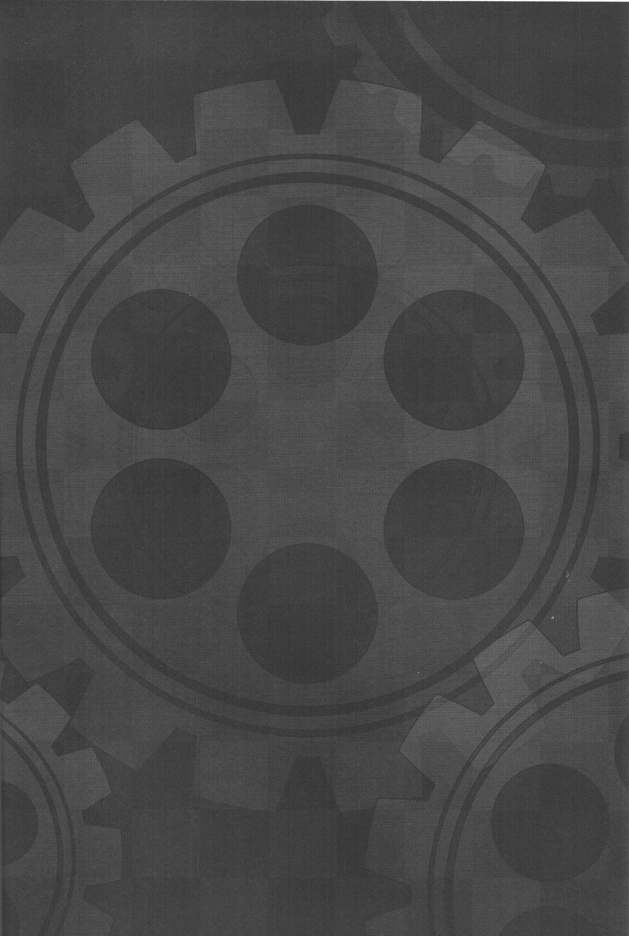 Monokuma File 2 3