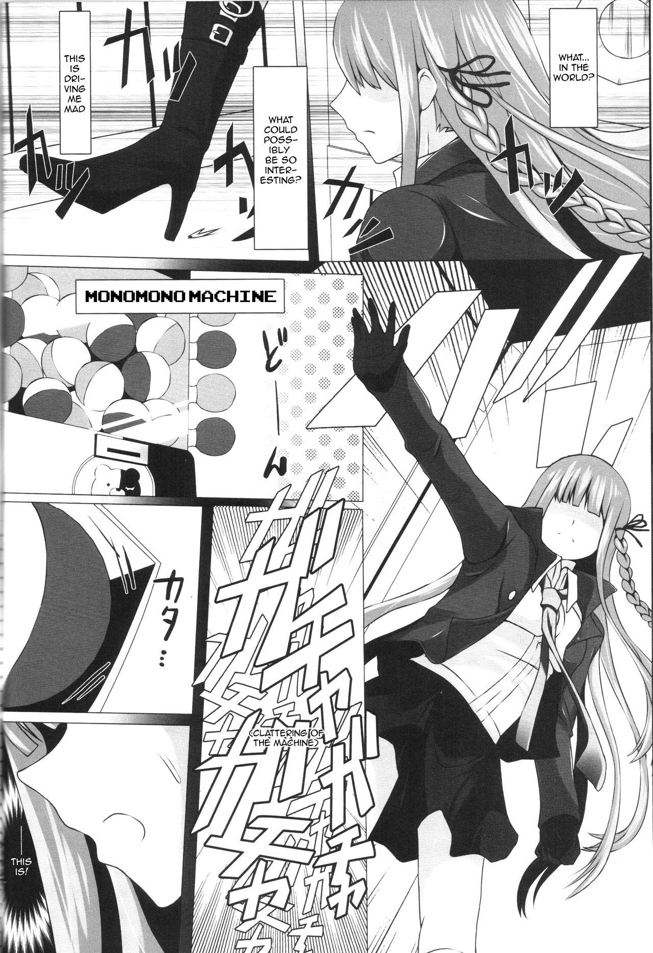 Monokuma File 2 5