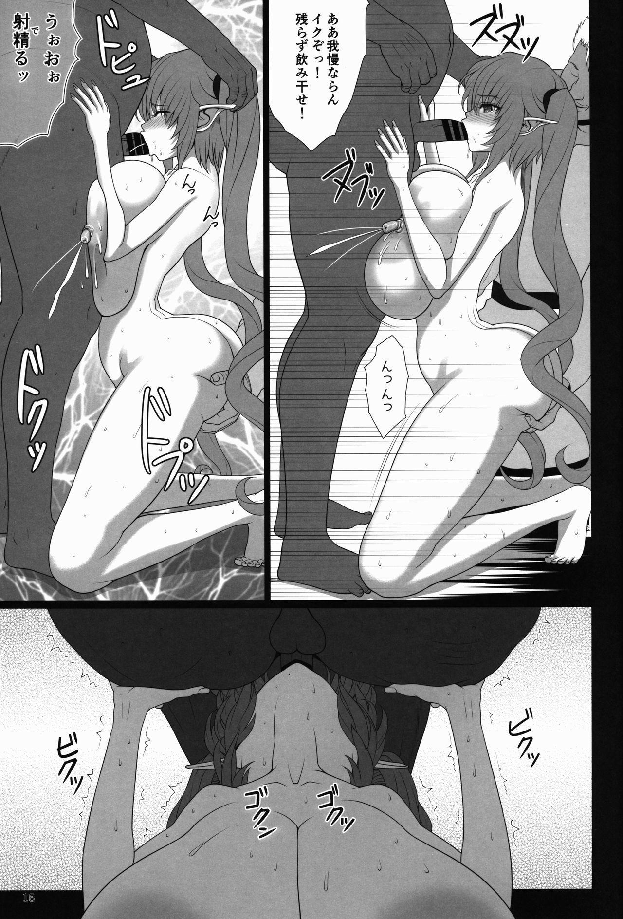 El toiu Shoujo no Monogatari X7 14