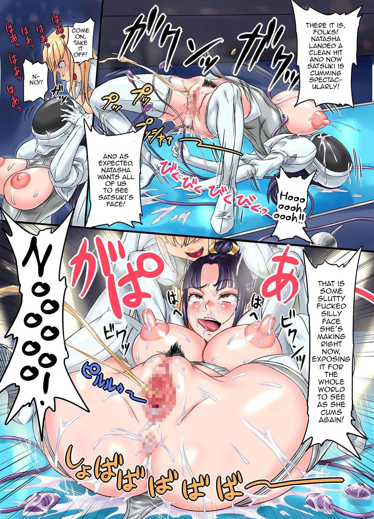 Moshimo, Sports no Saiten ga Hiwai na Kyougi dake ni Nattara 17