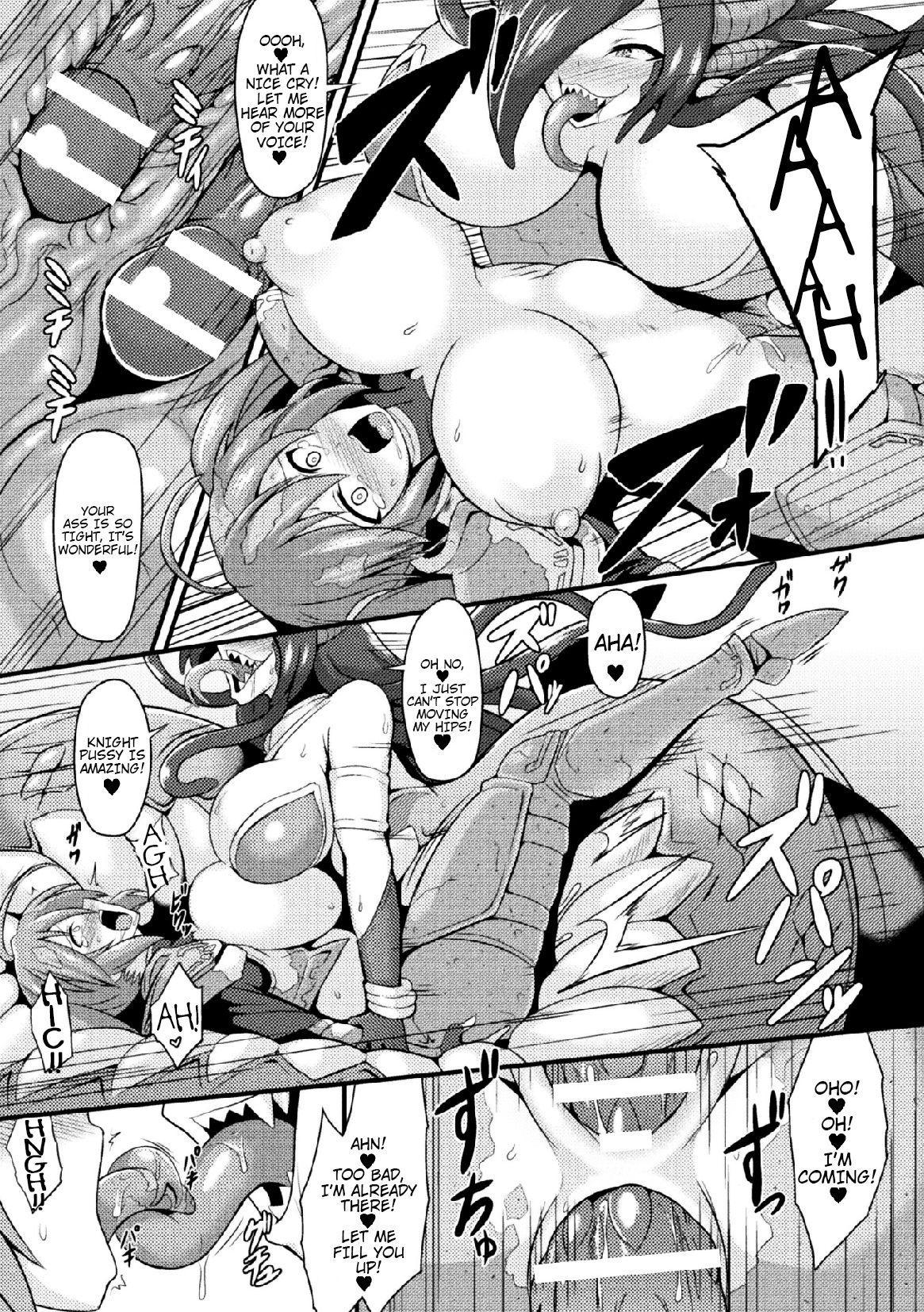 Medusa no Shinjitsu 12