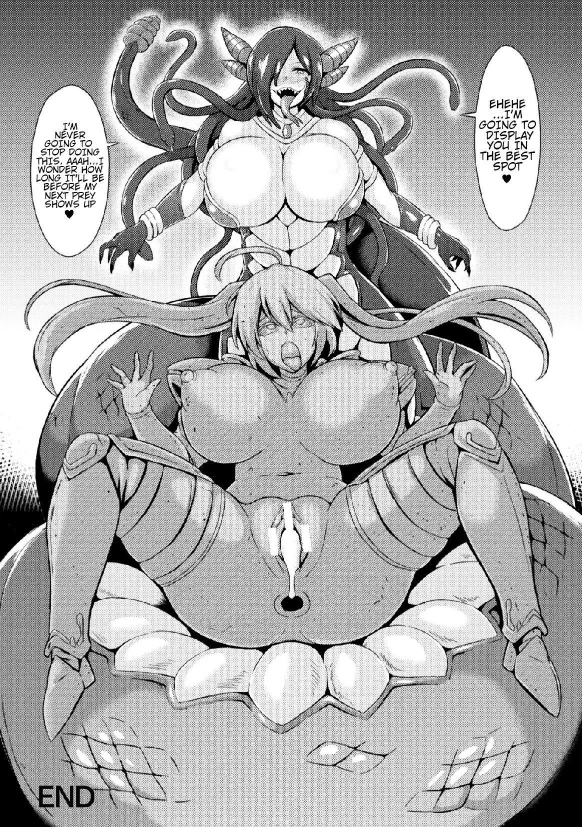 Medusa no Shinjitsu 21