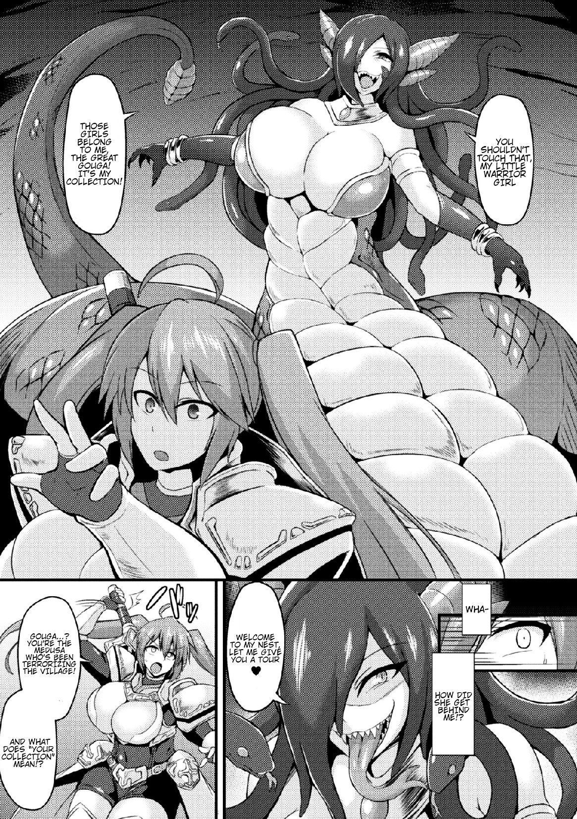 Medusa no Shinjitsu 6
